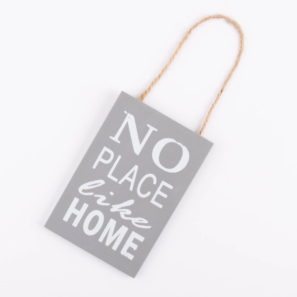 Hanging Home Sign - 'No Place Like Home'