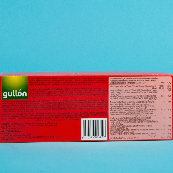 **NEW** Gullon Reduced Fat Digestive Biscuits 400g