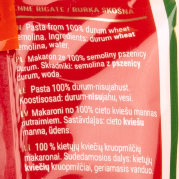**NEW** Melissa Dried Pasta 500g - Penne Rigate